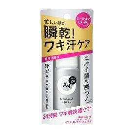 【資生堂】エージーデオ24 デオドラントロールオンEX 無香料 40mL【医薬部外品】
