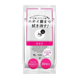 【資生堂】エージーデオ24 クリアシャワーシート 無香料 30枚
