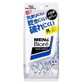 メンズビオレ 洗顔シート 38枚入 【化粧品】