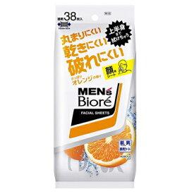 メンズビオレ 洗顔シート さっぱりオレンジの香り 38枚入 【化粧品】