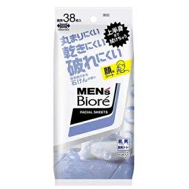 メンズビオレ 洗顔シート 清潔感のある石けんの香り 38枚入 【化粧品】