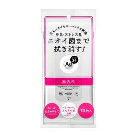 【資生堂】エージーデオ24 クリアシャワーシート 無香料 10枚
