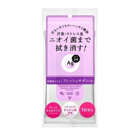 【資生堂】エージーデオ24 クリアシャワーシート フレッシュサボン 10枚
