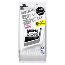 メンズビオレ 洗顔シート 香り気にならない無香性 38枚入 【化粧品】