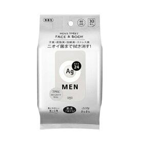 【資生堂】エージーデオ24 メンズシート フェイス&ボディ 無香性 30枚【化粧品】