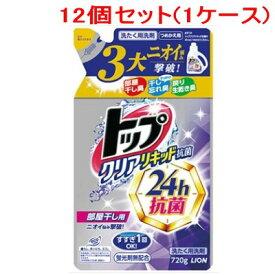 トップ クリアリキッド抗菌 つめかえ用 720g×12個(1ケース)