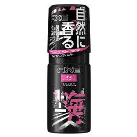 アックス フレグランスボディスプレー スウィート(フルーティフローラルの香り)60g【化粧品】
