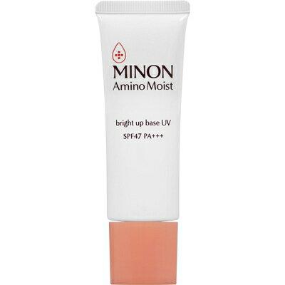 ミノン アミノモイスト ブライトアップベース UV 25g 【化粧品】