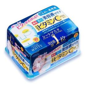 クリアターン エッセンスマスク (ビタミンC) 30回分 【化粧品】