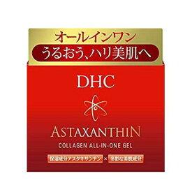 DHC アスタキサンチン コラーゲン オールインワンジェル (SS) 80g 【化粧品】