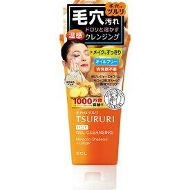 ツルリ 毛穴クリア ホットクレンジングジェル 150g 【化粧品】