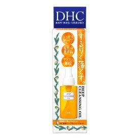 DHC 薬用ディープクレンジングオイル (SS) 70ml 【医薬部外品】