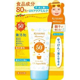 マミー UVアクアミルク 50g 【化粧品】