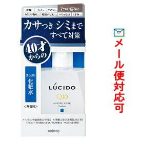 LUCIDO (ルシード) 薬用 トータルケア 化粧水 110ml 【医薬部外品】