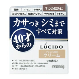 LUCIDO (ルシード) 薬用 トータルケア クリーム 50g 【医薬部外品】