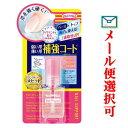 ネイルネイル ネイルサポートNa (補強コート) 6ml 【化粧品】