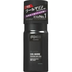 アックス フレグランスボディスプレー ブラック(クールマリンの香り)60g【化粧品】