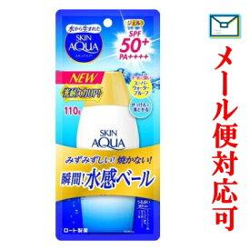 スキンアクア スーパーモイスチャージェル ボトル 110g 【化粧品】