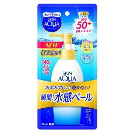 スキンアクア スーパーモイスチャージェル ポンプ 140g 【化粧品】