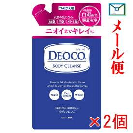 デオコ 薬用デオドラント ボディクレンズ 詰替用 250mL 2個セット 【医薬部外品】【コミ】