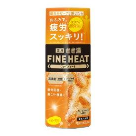 きき湯 ファインヒート グレープフルーツの香り 400g 【医薬部外品】