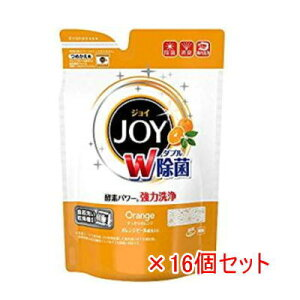 ジョイ 食洗機用洗剤 オレンジピール成分入り つめかえ用 490g ×16個セット (1ケース)