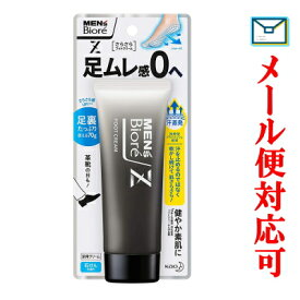 メンズビオレZ さらさらフットクリーム 石けんの香り 70g 【化粧品】