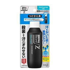 メンズビオレZ 薬用ボディシャワー アクアシトラスの香り つけかえ 100ml 【医薬部外品】