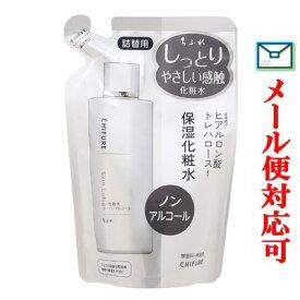 ちふれ 化粧水ノンアルコールタイプN詰替用 150mL 【化粧品】