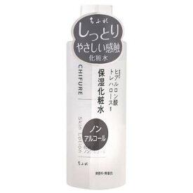 ちふれ 化粧水ノンアルコールタイプN 180mL 【化粧品】
