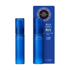 【資生堂】 アクアレーベルシミ対策美容液 45mL