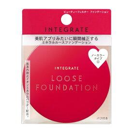 【資生堂】 インテグレートビューティーフィルター ファンデーション 0 9g