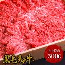 国産 黒毛和牛 ・モモ焼肉 500g・ 赤身 和牛 高級肉 お肉 お取り寄せ 焼肉 お取り寄せグルメ 牛肉 もも 美味しいもの …