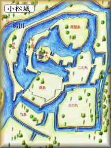 城ミニ[鍬匠甲冑屋]  小松城 (石川県) 日本の城 お城のジオラマ模型 プラモデル 城郭模型