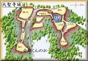 城ミニ[鍬匠甲冑屋]  大聖寺城 (石川県) 日本の城 お城のジオラマ模型 プラモデル 城郭模型