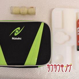 【中古】ニッタク/Nittaku 卓球 ラケットケース /おまけ ラバークリーナー/ボール 幅約31cm×高さ約20cm