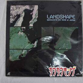【中古】LD(レーザーディスク) 星瞰 衛星から日本を望む