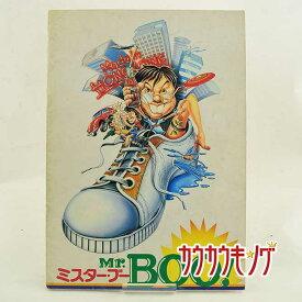 【中古】パンフレット ミスター・ブー Mr.BOO!