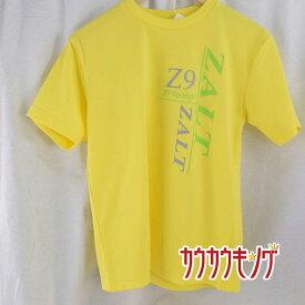 【中古】Nittaku ニッタク 卓球ウェア プラシャツ サイズS イエロー