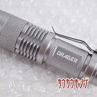 【中古】Orader LED 懐中電灯 ハンディライト 超小型・軽量 高輝度 強力 防水 防災 Q5 LED コンパクト ズーム機能 /シルバー