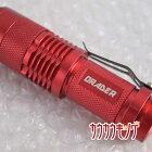 【中古】Orader LED 懐中電灯 ハンディライト 超小型・軽量 高輝度 強力 防水 防災 Q5 LED コンパクト ズーム機能 /レッド