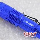 【中古】Orader LED 懐中電灯 ハンディライト 超小型・軽量 高輝度 強力 防水 防災 Q5 LED コンパクト ズーム機能 /ブルー