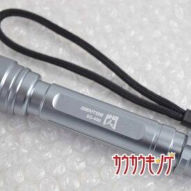 【中古】ジェントス/GENTOS LED 懐中電灯 200ルーメン 閃 SG-400
