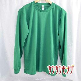 【中古】Glimmer(グリマー) ロング ドライTシャツ サイズM グリーン スポーツ/サッカー/運動 身幅約50cm×着丈約63cm