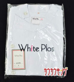 【中古/未使用】White Plos(高浜ユニフォーム) ケーシー 白衣上着 半袖 サイズL DZ-0751 ホワイトプロス ナース服(看護服)