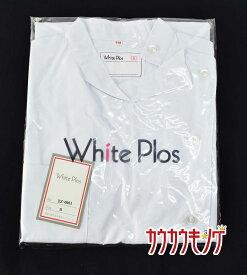 【中古/未使用】White Plos(高浜ユニフォーム) ケーシー 白衣上着 半袖 サイズS DZ-0951 ホワイトプロス ナース服(看護服)