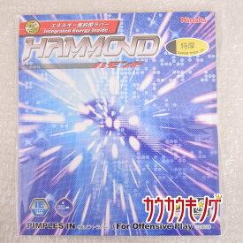 【中古】(未使用) Nittaku/ニッタク NR8527 裏ソフトラバー ハモンド 黒 特厚 卓球ラバー