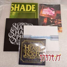 【中古】SIAM SHADE/シャムシェイド ツアー パンフ 5点 セット