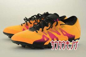 【中古】adidas(アディダス) エックス15.1 ジャパン HG J ジュニア 23.5cm AF5604
