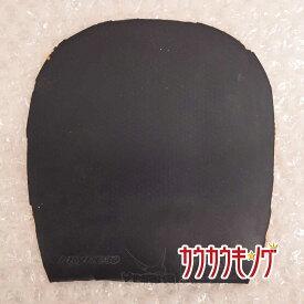 【中古】YASAKA/ヤサカ PRYDE 30 /プライド30 黒 MIDDOLE THICK 卓球ラバー